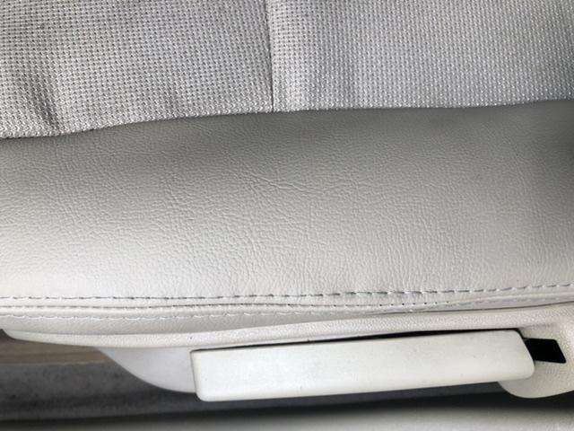 Fluence koltuk yırtık tamiri