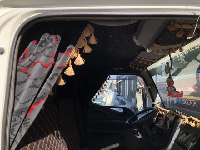 Mitsubishi iç döşeme