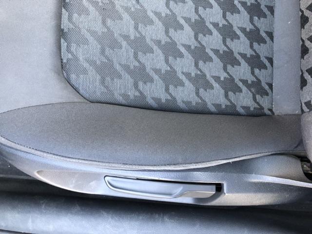 Audi a3 koltuk yırtığı tamiri